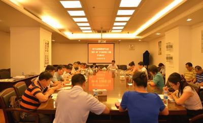 """建宁水务集团党委中心组举行""""两学一做""""第三专题学习研讨"""