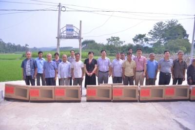 建宁水务集团为定点帮扶贫困村贫困户捐赠液晶电视机