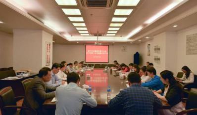 建宁水务集团党委中心组召开2017年第一次专题集中学习会