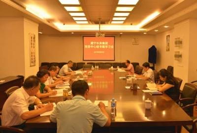 建宁水务集团党委中心组召开专题学习会