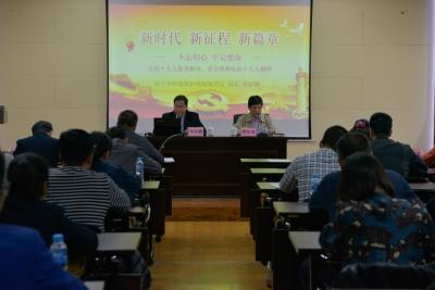 南宁市宣讲团赴建宁水务集团开展党的十九大精神集中宣讲会