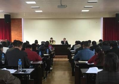 建宁水务集团召开领导人员承包经营农村土地问题专项清理工作会议