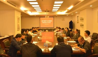 集团公司召开第一季度精准扶贫工作会