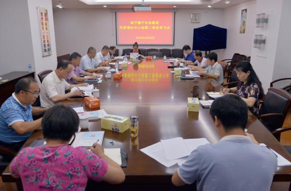 集团公司党委理论学习中心组召开第二季度专题学习会