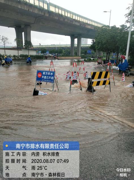 """排水公司""""闻汛而动"""",迅速处置排除我市内涝险情2.jpg"""